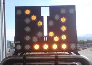 Φωτεινό βέλος οχημάτων ασφαλείας