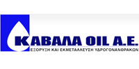 ΚΑΒΑΛΑ OIL Α.Ε.