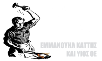 ΚΑΤΤΗΣ ΕΜΜΑΝΟΥΗΛ & ΥΙΟΣ Ο.Ε.