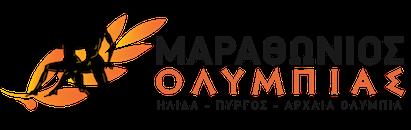 ΜΑΡΑΘΩΝΙΟΣ ΟΛΥΜΠΙΑΣ